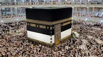 Saudi Arabia and Iran fail to reach deal on Hajj