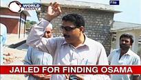 Five years on, bin Laden doctor languishes in Pakistan jail