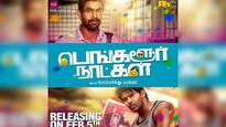 Bangalore Naatkal review: An engrossing remake of Bangalore Days