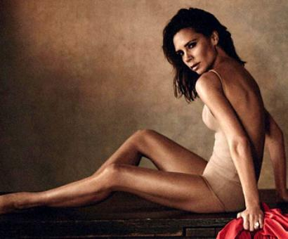Victoria Beckham goes bold on mag cover