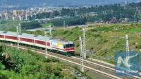Ethiopia-Djibouti Railway Line Modernisation
