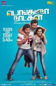 'Bangalore Naatkal' movie review: Live audience response