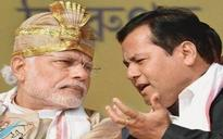 Assam BJP's Sarbananda Sonowal wants to stop infiltration, will seal border with Bangladesh in 2 years