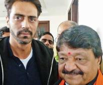 Arjun at BJP office, may campaign for UP