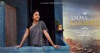 Amma Kannaku: A soulless remake (Movie Review, Rating: *1/2)