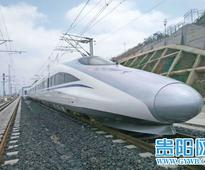 Faster to Yunnan with new high-speed rail