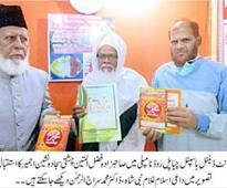 Introduction of Prophet (pbuh) should be presented among countrymen