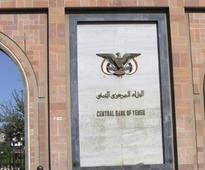 How Yemeni wartime central bank keeps country afloat