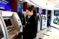 Saudi banking giant posts 16% rise in Q3 net profit
