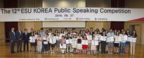 Students take prizes in 12th ESU speaking competition