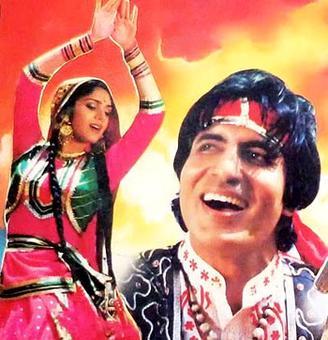 Quiz: Who plays Gangaa in Gangaa Jamunaa Saraswati?