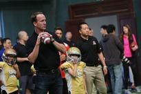 American football star Peyton Manning visits Beijing