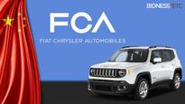 Fiat Chrysler Launches Jeep Renegade in China