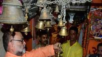 Uttar Pradesh BJP MLC 'expelled' from Islam for worshipping Lord Hanuman