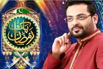 Overnights: Iftaar show stays top on Geo TV on Saturday