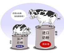 Consumer feeling mixed as China releases first dairy quality report