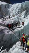 NCC Girls Mountaineering Expedition 2016 to Mt Everest