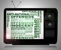 PEMRA recommends fine against Neo TV