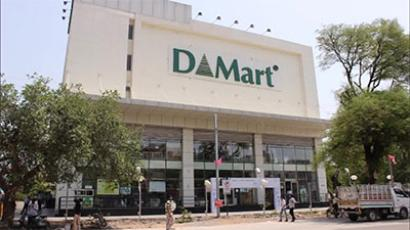 Another big IPO soon; DMart to list on March 8