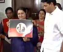 Jaya's niece Deepa Jayakumar launches political party