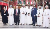 Bank Muscat supports Euromena conference on public administration