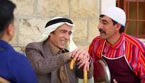 Palestinian TV series proving popular at Ramadan