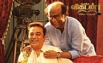 See pics: Rajinikanth, Kamal Haasan show off their bromance