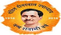 Rajasthan Government directive on use of Deendayal Upadhyay logo
