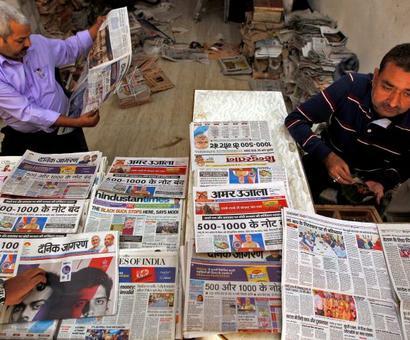 India ranks 136 on World Press Freedom Index, slips 3 places