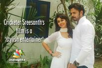 Cricketer Sreesanth's film is a