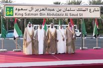 Major Dubai street renamed after King Salman