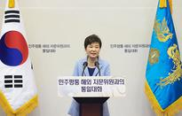 North Koreans will find the path wide open: president