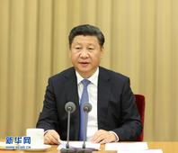 Xi stresses significance of selected works of Hu Jintao