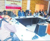 Ujjain: Meeting for Ujjain Development Plan-2021 held