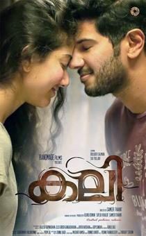 Dulquer-Sai play married couple in Kali