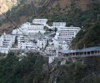 Vaishnodevi shrine gets Rs 1.90 crore demonetised currency