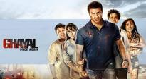 Trailer Unveiled: Sunny Deol Is Back With A Bang In 'Ghayal Once Again'!
