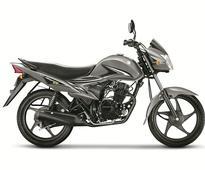 Suzuki Motorcycles India to launch new Hayate EP in 2016