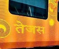 High-speed Mumbai-Goa Tejas Express flagged off