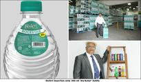 Bisleri's Ramesh Chauhan thinks this bottle is cute enough to be a collectible
