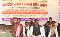 Madhya Pradesh Panchayat Secretaries On Strike, Villagers Left Jobless