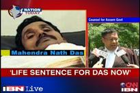 Ex-president Patil was informed about Kalam's decision on MN Das: MHA