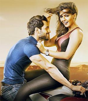 Review: Ishq Forever music is average