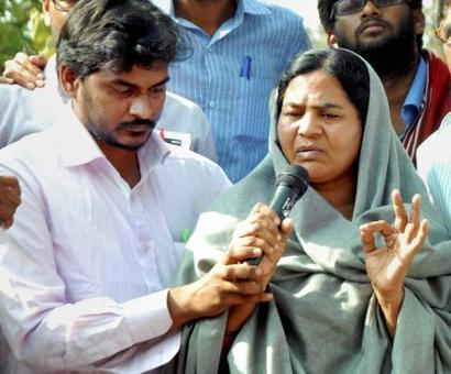 Vemula's family being