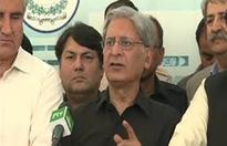 PPP to oppose 24th constitutional amendment: Aitzaz