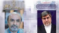 Iran sports minister steps down 7hr