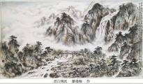 Classical Chinese painter Liao Chun-mu awarded 'chief cultural ambassador' title