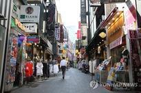 (2nd LD) S. Korea's economy grows 0.6 pct in Q3: BOK