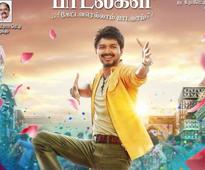 Bairavaa (Bhairava) 7-day box office collection: Jallikattu protests fail to take toll on the business of Vijay-starrer
