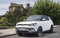 Ssangyong Motor's sales grow 14 pct on-year in June
